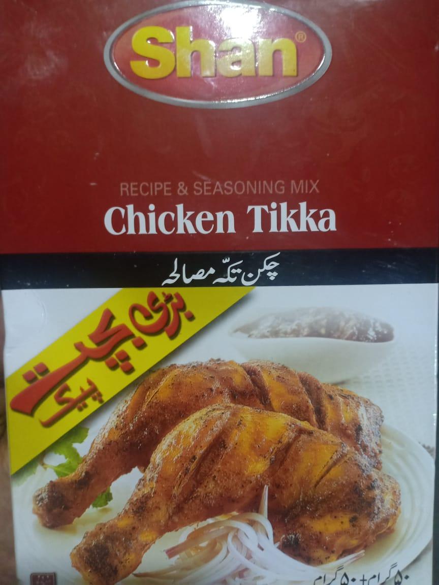Beef Tikka Boti in Karahi 2