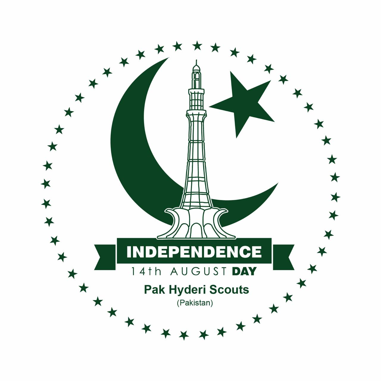 Independence Day (Pakistan) 2019 1