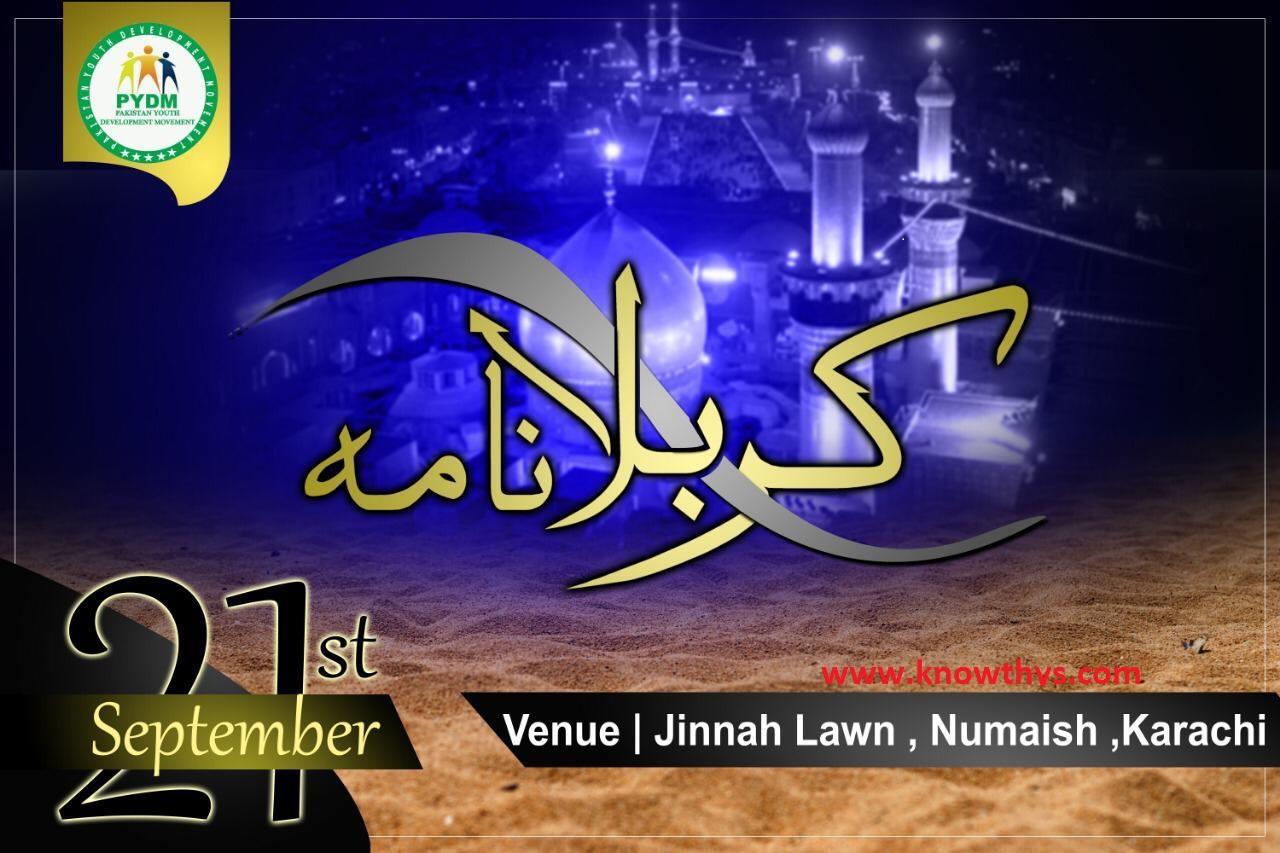 All Karachi Declamation Contest 2019 5