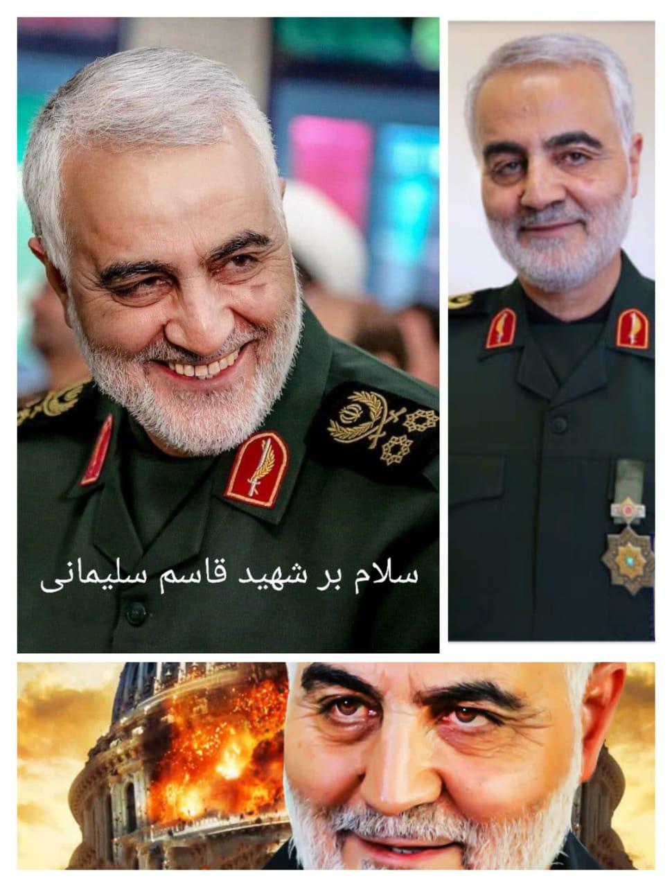 Qassem Soleimani – USA-Iran Tensions